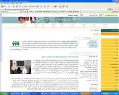 arabic site screenshot