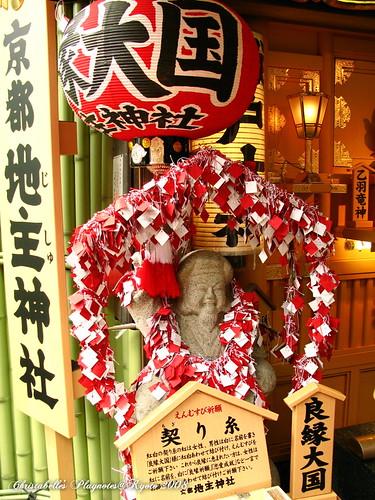 5859地主神社