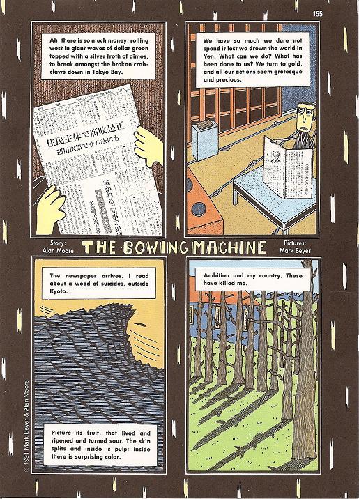 Bowing Machine 1