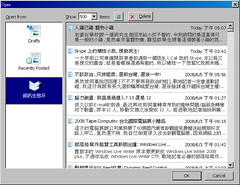 Windows Live Writer 最多只能管理 500篇部落格文章嗎