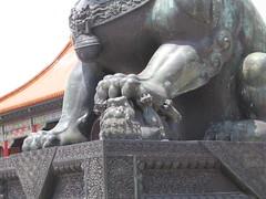 China-0103