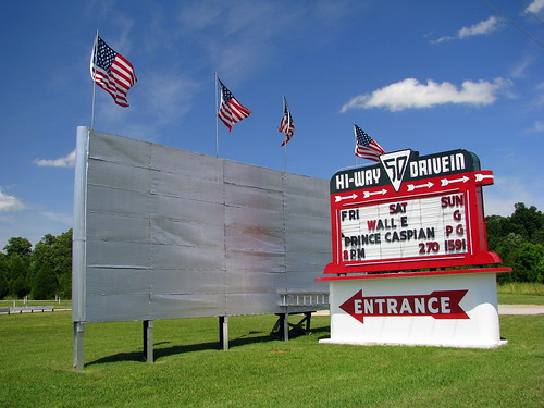Hi-Way 50 Drive-in - Lewisburg, TN