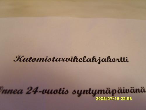 2679976449_0e4ae7ddf4.jpg?v=0
