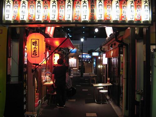 Restaurant Street, Hakodate