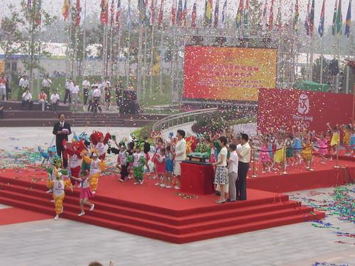 Village olympique 奥运村