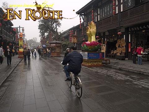 jiang-yuan Street