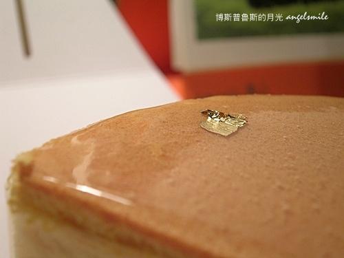 金鑛咖啡 芒果低脂起司蛋糕