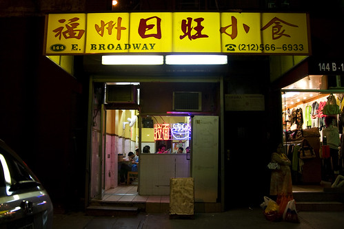 Nam Zhou