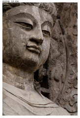 Grand Vairocana Buddha (Alli Jiang) Tags: china sculpture saint statue asian temple asia god buddha buddhist chinese grand longmen grottoes luoyang alli vairocana dragongate  fengxian allijiang allijaing grandvairocana