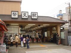 柴又駅 shibamata station