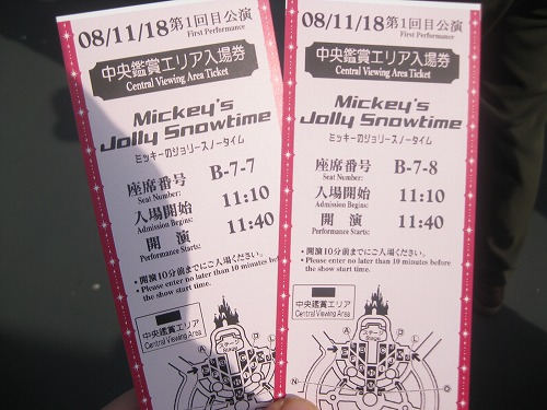 11月18日、ミッキーマウス・ミニーマウス誕生日