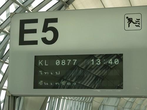 DSCN0584