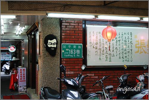 b-20081206_124737.jpg
