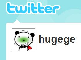 My twitter hugege