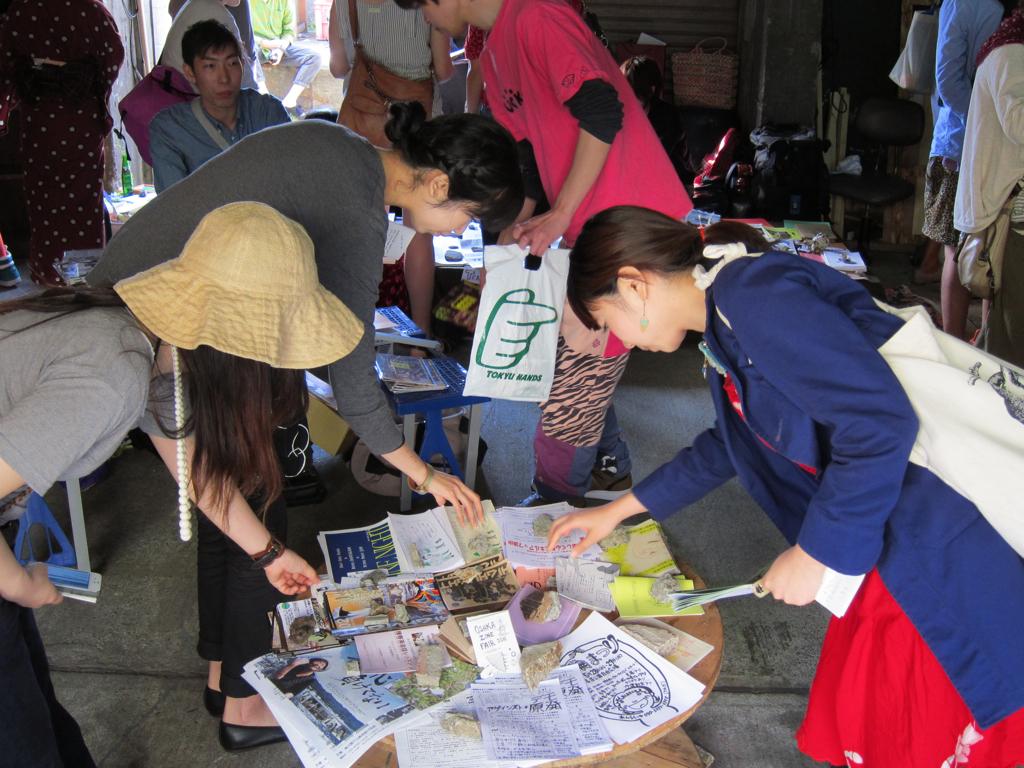 Osaka Zine Fair