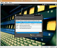 Screenshot-ubuntu 8.04 [執行中] - VirtualBox 開放原始碼版本-1