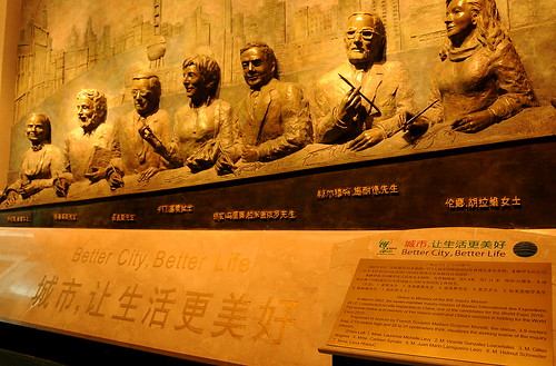 Bronze Relief of the BIE Inquiry Mission which led to the award of the World Expo 2010 to Shanghai