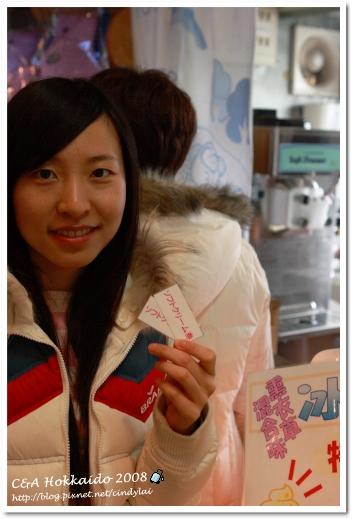 Hokkaido_0607