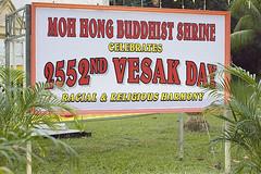 MohHongVesak08_dsc4057.jpg (Moh Hong Buddhist Shrine) Tags: singapore buddha religion buddhism religiouscelebration vesak bishan wesak religiousceremony mhbs mohhongbuddhistshrine