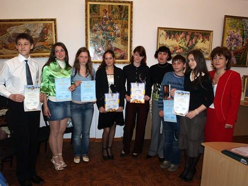 Лауреати конкурсу