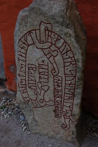ルーン文字の碑