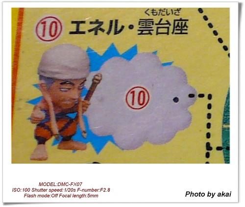 ok10P1120092.jpg