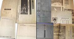 三浦大知 画像12