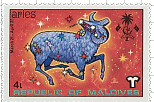 Maldive-Islands Aries Stamp
