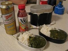 Dinner (C)