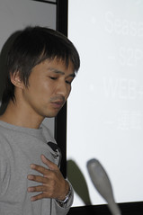 縣 俊貴さん, BOF B-1 CubbyでRESTfulなWebアプリを, JJUG Cross Community Conference 2008 Fall
