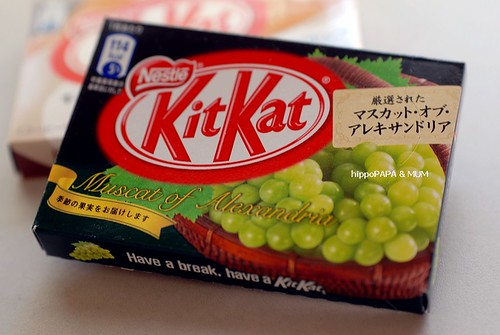 Kitkat:Muscat of Alexandria