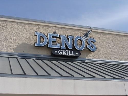 Deno's Grill