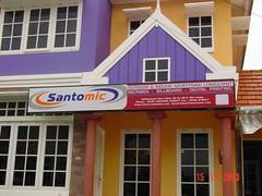 Santomic First Office (santomic) Tags: kantor balikpapan santomic