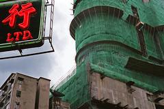 Bamboo, Dew & Satellite Dish (Foodo Dood) Tags: architecture hongkong construction nikon bamboo n80
