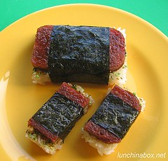 How to make spam musubi (#16 of 21)