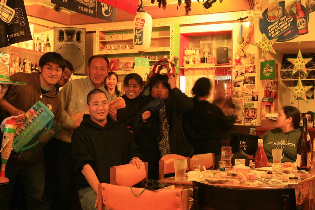 The last night at Koza Kura