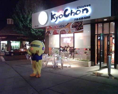 kyochon queens