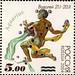 Russian Stamp Aquarius