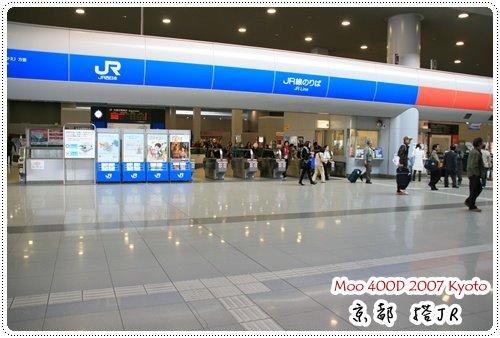 JR車站-1