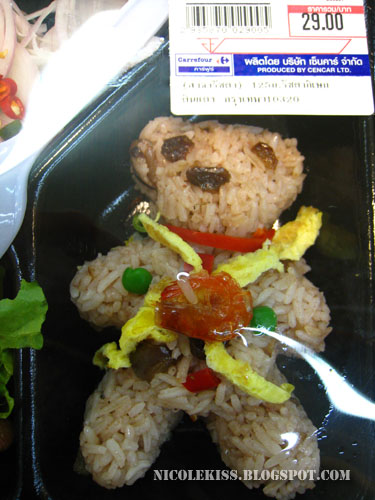 fried teddy rice