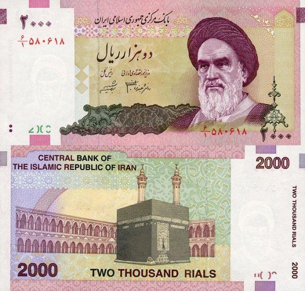 Iran P-148, 2,000 Rials, (2005)
