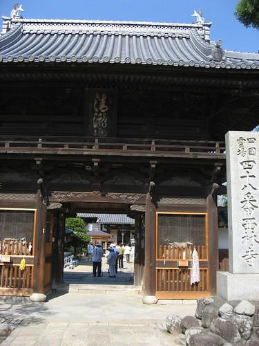 Shikoku pilgrimage(48 Sairinji Temple ,西林寺)