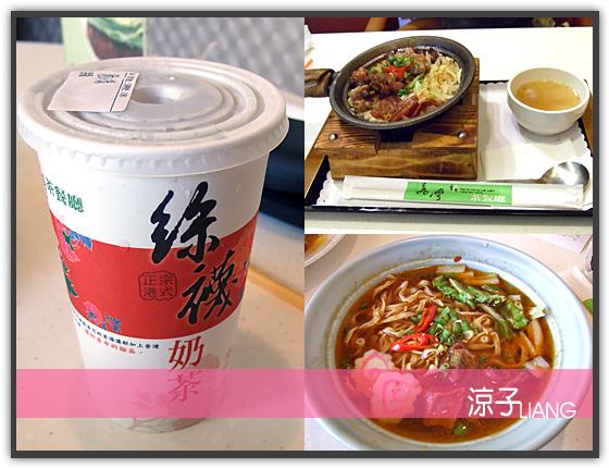 荔灣茶餐廳13