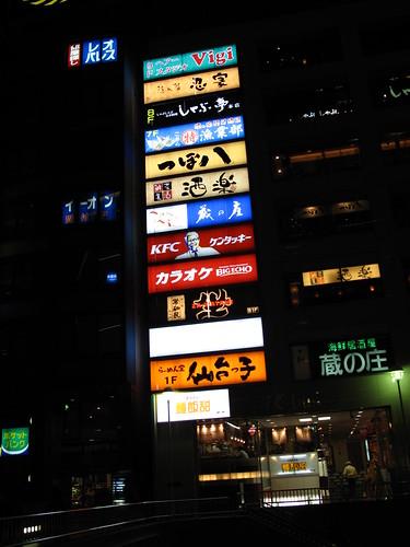 Restaurant neon signs