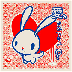 silk bunnie - art (Elisa Sassi) Tags: bunny illustration silkscreen coelho bunnie elisasassi