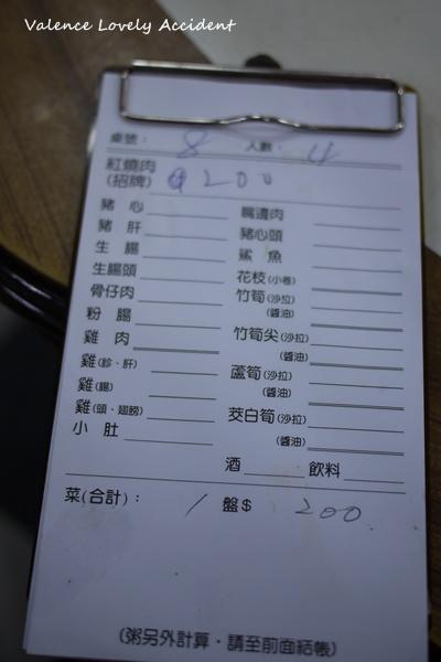 周記肉粥店09