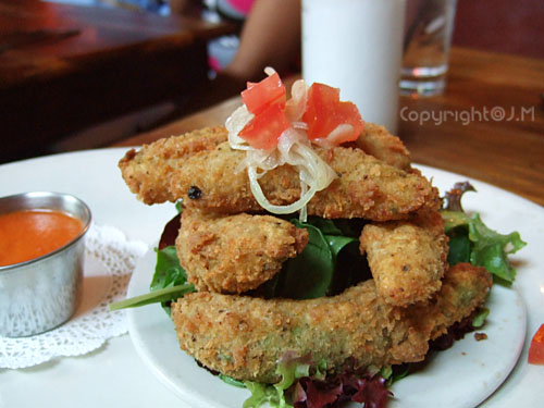 Fried Avocado