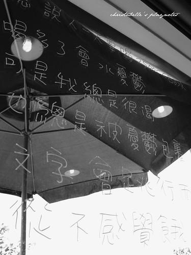 有河book21