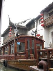 China-0825