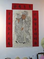 China-1691